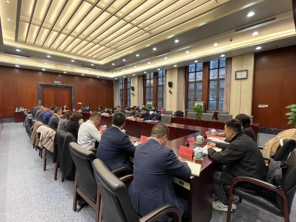 浙江省am8亚美去来就送38会 2020年度再保合作座谈会在杭召开